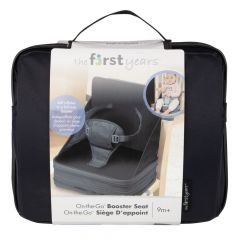 The First Years -On The Go Booster Seat - Sporty Fashion