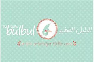The Little Bulbul